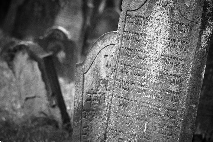 """jüdischer Friedhof """"Heiliger Sand"""", Worms"""